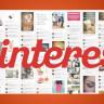 Pinterest Yeni Güncellemesini Yayınladı