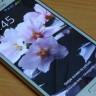 Samsung Galaxy Grand 3'ün Özellikleri Ortaya Çıktı
