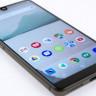 iPhone X Tasarımına En Yakın Android Telefon: Essential Phone