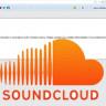SoundCloud'a Erişim Neden Engellendi?