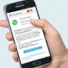 WhatsApp Grup Yöneticilerinin Yetkilerini Arşa Çıkaran Özellik Android'e de Geldi!