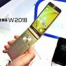 Samsung, Dünyanın İlk f/1.5 Diyafram Açıklığına Sahip Telefon Kamerasını Tanıttı!