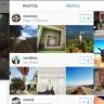 Son Güncellemeyle Birlikte Instagram'a Bazı Yenilikler Geldi