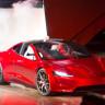Elon Musk: Roadster'i Uçan Otomobile Dönüştürebiliriz