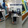 Adana Yine Formunda: Para Çalarken Yakalanan Hırsız Mağazanın Ortasına Tuvaletini Yaptı!