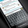 Samsung ve BlackBerry'den Güvenlik Ortaklığı