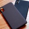 Herkesin Can Attığı iPhone X Kılıfı PITAKA Magcase Yeniden Amazon'da