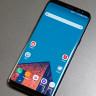 Güney Koreli Haber Sitesi Samsung Galaxy S9'un Tanıtım Tarihini Açıkladı!