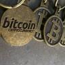 Bitcoin Hakkında Mutlaka Bilmeniz Gereken 5 Temel Bilgi!