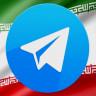İran'daki Protestolarla İlgili Bir Grup, Telegram Tarafından Kapatıldı