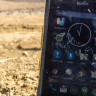 Dünyanın En Dayanıklı Telefonu: Sonim XP7