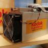 Kodak, Bitcoin Madencisi Ürünü KashMiner'i Tanıttı!