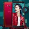 Tanıtılmasına Saatler Kala HTC U11 EYEs'ın Özellikleri Netleşti!
