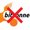 Bitcoin'deki Ani Düşüşten Sonra BitConnect Kapanacağını Duyurdu!