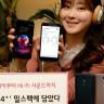 LG'nin Ultra Sağlam Akıllı Telefonu LG X4+ Tanıtıldı!