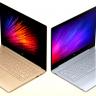 Xiaomi Mi Notebook Air, Daha Güçlü Bir Modelle Geliyor