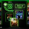 Xbox Game Pass ile Bütün Oyunlar Çıktığı Gün İndirilebilecek