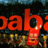 Alibaba.com'un İsmi Neden Alibaba?