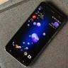 HTC'nin Yeni Telefonu, Geekbench Testlerinde Ortaya Çıktı