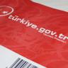 E-Devlet Soyağacı Sorgulama Sayfası Askıya Alındı!