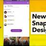 iOS Cihazınızda Snapchat'in Eski Tasarımına Nasıl Dönersiniz?