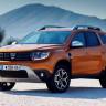 2018 Model Dacia Duster'ın Donanım Özellikleri ve Fiyatı Belli Oldu!