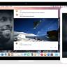 Skype'ın Kurucu Ortağından Anlık Haberleşme Uygulaması: Wire