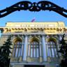 Hackerlar Tarafından Rusya Merkez Bankasından 6 Milyon Dolar Çalındı