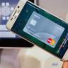 Samsung, Ödeme Sistemini Tanıtmak İçin Samsung Pay Land Kurdu