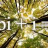 'Tabi' ve 'Tabii' Kelimeleri Arasındaki Bir Harfle Oluşan Önemli Anlam Farkı