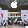 Protestocuların Engellenmesini İsteyen Apple Mahkemeden Veto Yedi