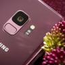 Samsung Galaxy S9 ve S9 Plus'ın Türkiye Fiyatları Belli Oldu!