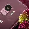 Samsung, S9'u Çift SIM Seçeneği ile Şimdilik Sadece Almanya'da Sunacak!