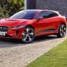 Jaguar, Tesla'yı Korkudan Bir Daha Uzaya Gönderecek Elektrikli Otomobilini Duyurdu!