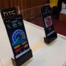 HTC U12'nin Tüm Özellikleri Sızdırıldı! ( Snapdragon 845'le Gelecek )