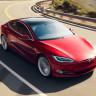Hava Kirliliğine Yol Açan Tesla'ya Para Cezası!