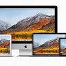 Mac'inizi Daha Hızlı Bir Şekilde Nasıl Güncellersiniz?