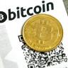Avustralya'da Gazete Bayilerinden Bitcoin ve Ethereum Satın Alınabiliyor