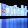 4. Createch+ Etkinliği 13-14 Mart Tarihlerinde İYTE Kampüs'te Gerçekleşecek!