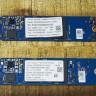 Intel, Gelecekte SSD'nin Yerini Alacak Süper Hızlı ve Pahalı Depolama Aygıtlarını Duyurdu!