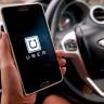 Olası Uber Yasağına İlişkin Nevşin Mengü'nün Binlerce Beğeni Alan Paylaşımı