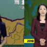 Yıllar İçindeki 'Değişmeyen Değişimi' ile Fenomen Olan 44 Yaşındaki Hava Durumu Sunucusu