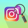 Instagram'dan Hevesinizi Kursağınızda Bırakacak Açıklama: Kronolojik Anasayfa Düzeni Gelmiyor