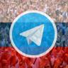 Telegram, Rus Hükümetine Kafa Tutuyor