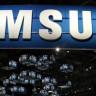 Samsung Galaxy E7'nin Teknik Özellikleri Ortaya Çıktı