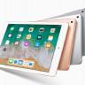 Yeni iPad'in Kutusundan Neler Çıkıyor?