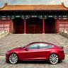 Çin'in Amerika'ya Yaptığı Misilleme Tesla İçin 'Kötü Bir Haber'
