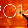 Facebook Year In Review İle 2014'ün Özetini Arkadaşlarınızla Paylaşın