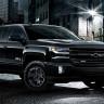 2020 Chevrolet Silverado'ya Kısa Bir Bakış
