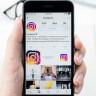 Instagram Kullanıcıları, Yakında Kendi Arşivlerini İndirebilecekler